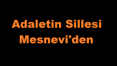 Photo of Adaletin Sillesi / Mesnevi'den