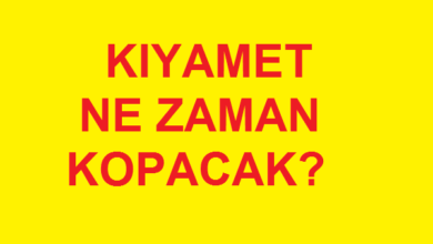 Photo of Kıyamet Ne Zaman Kopacak