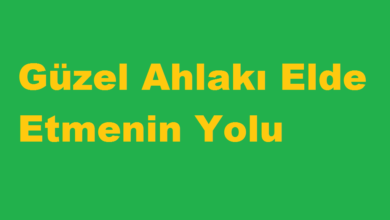 Photo of Güzel Ahlak
