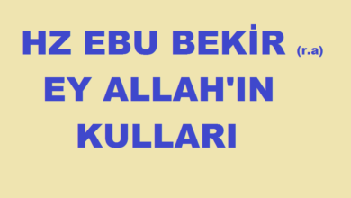 Photo of Ey Allah'ın Kulları (Hz Ebubekir Vaazı)